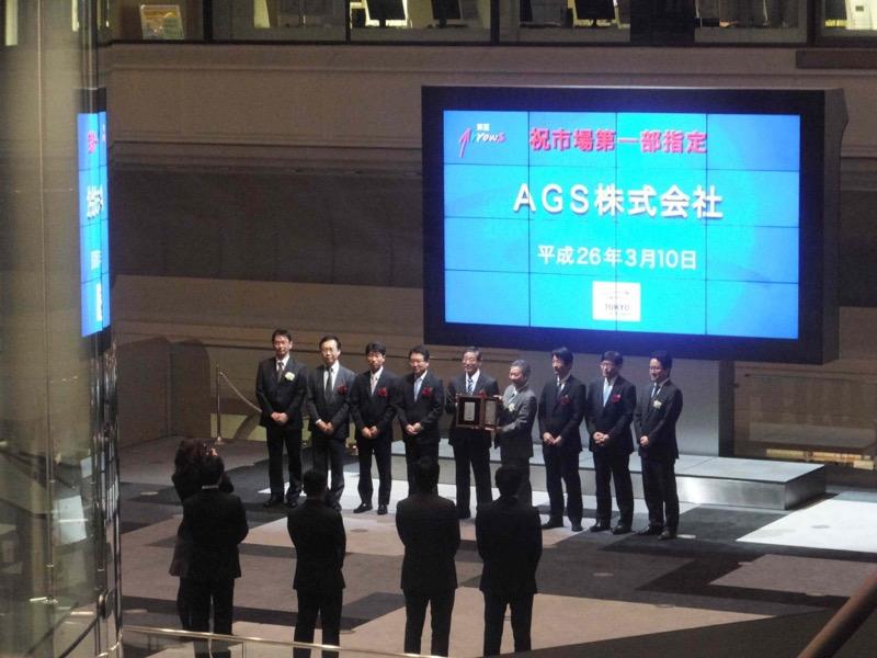 th_東京証券取引所 (4)
