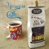 ハワイのお土産に最適! ハワイのロイヤルコナ・コーヒーとバニラフレーバーがオススメ!