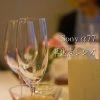 【SONY単焦点レンズ作品紹介】sony α77で旅館の料理を撮ってみた!