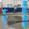 『高圧洗浄機が凄い』初めて高圧洗車をやってみた! これ凄いなww