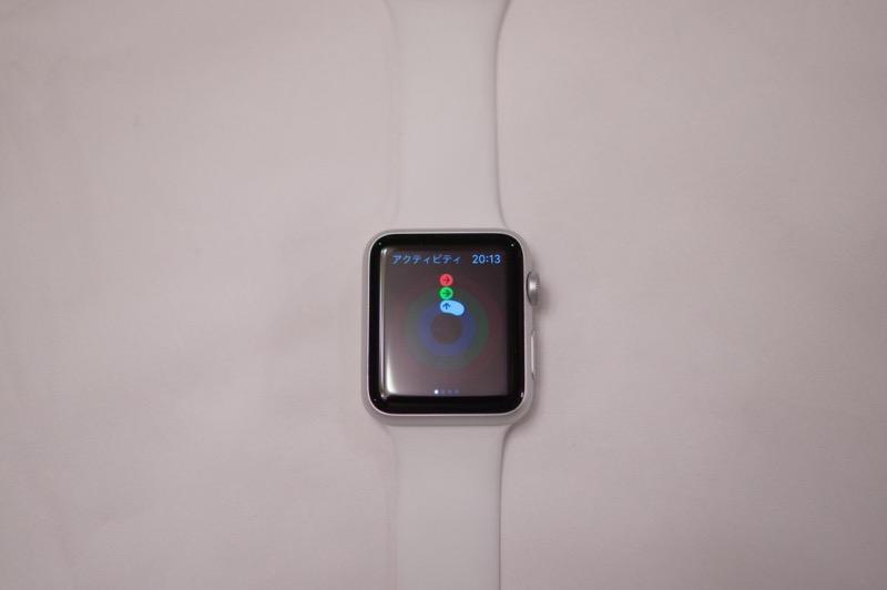 AppleWatch運動