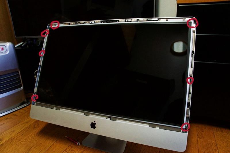 iMacジャンク修理_液晶パネル取り外し方法