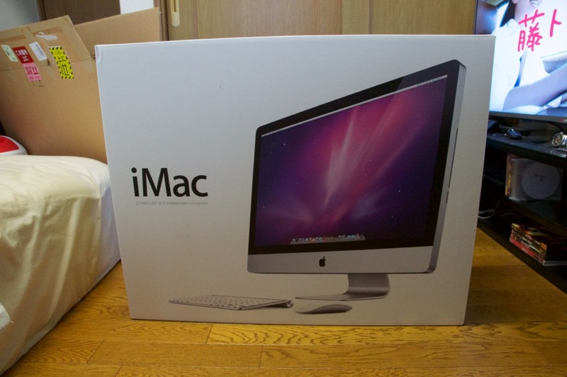 iMacジャンク修理_2009年27インチimacジャンク修理方法