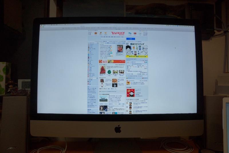 iMac 5Kディスプレイモデル購入レビュー_作業範囲