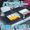 カーバッテリーの交換方法とおすすめのカーバッテリー まとめ