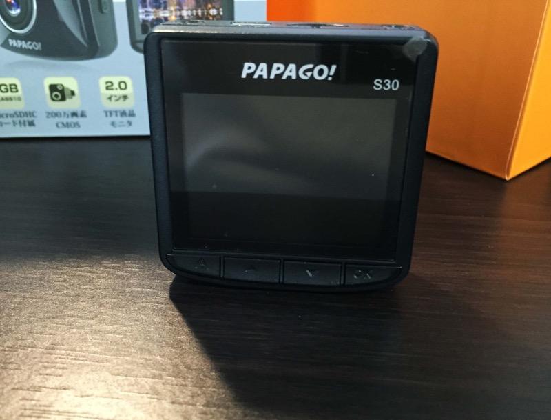papago s30レビュー