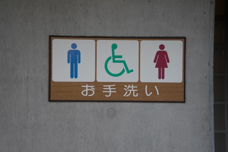 悠創の丘_施設紹介