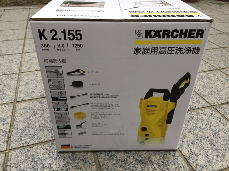 ケルヒャー高圧洗浄機_電圧違い