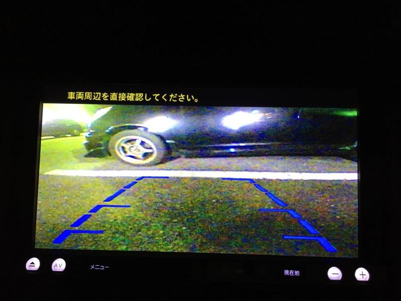 スイフトバックカメラ取り付け方法_夜画質レビュー