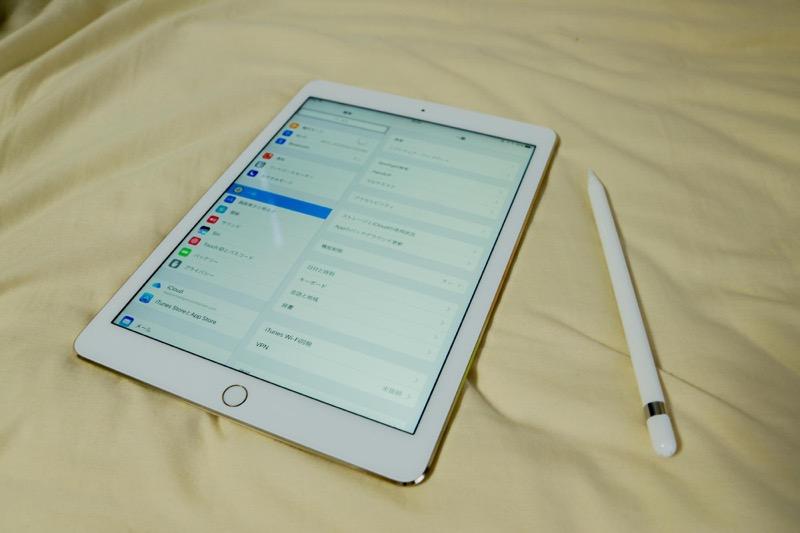 apple-pencil_%e4%bd%bf%e3%81%84%e6%96%b9