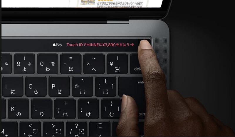 %e6%96%b0%e5%9e%8bmacbook-pro-touch-id