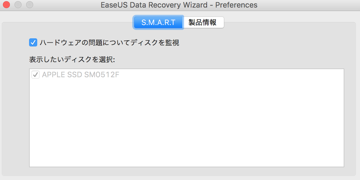 easeus-data-recovery-wizard-for-mac%e5%87%ba%e6%9d%a5%e3%82%8b%e3%81%93%e3%81%a8