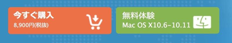 easeus-data-recovery-wizard-for-mac_%e7%84%a1%e6%96%99