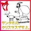 【ちびっ子閲覧禁止】2016年のちびっこ達は何が欲しいの?? 今年サンタ(親や親戚)に貰って喜ばれるプレゼントをまとめてみた。