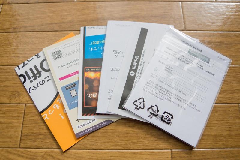 asus-vivobook-e200ha_%e6%80%a7%e8%83%bd