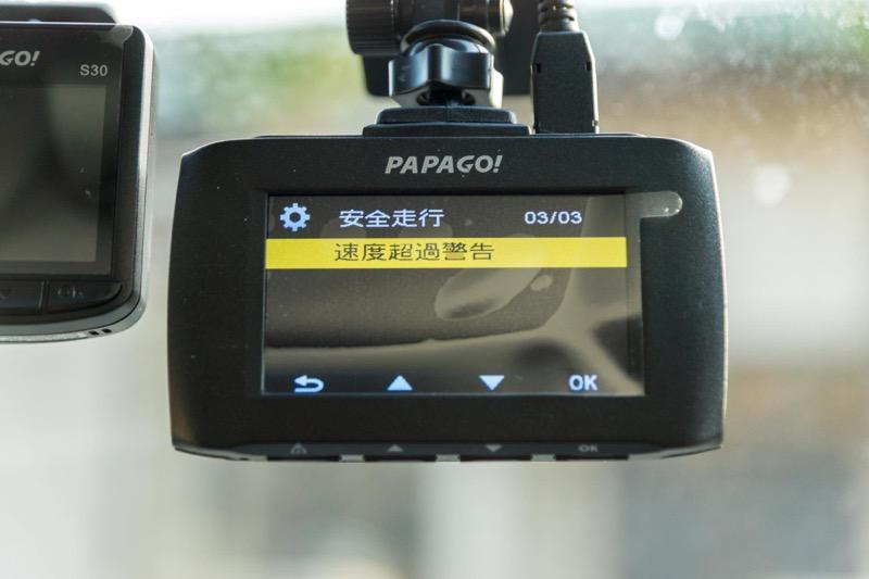 PAPAGO! GoSafe 30G製品レビュー_速度超過警告