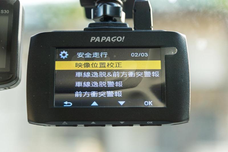 PAPAGO! GoSafe 30G製品レビュー_車線逸脱