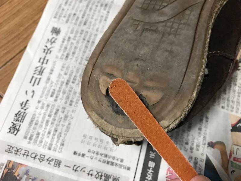 SHOE GOO_シューグー_靴修理おすすめ_やり方