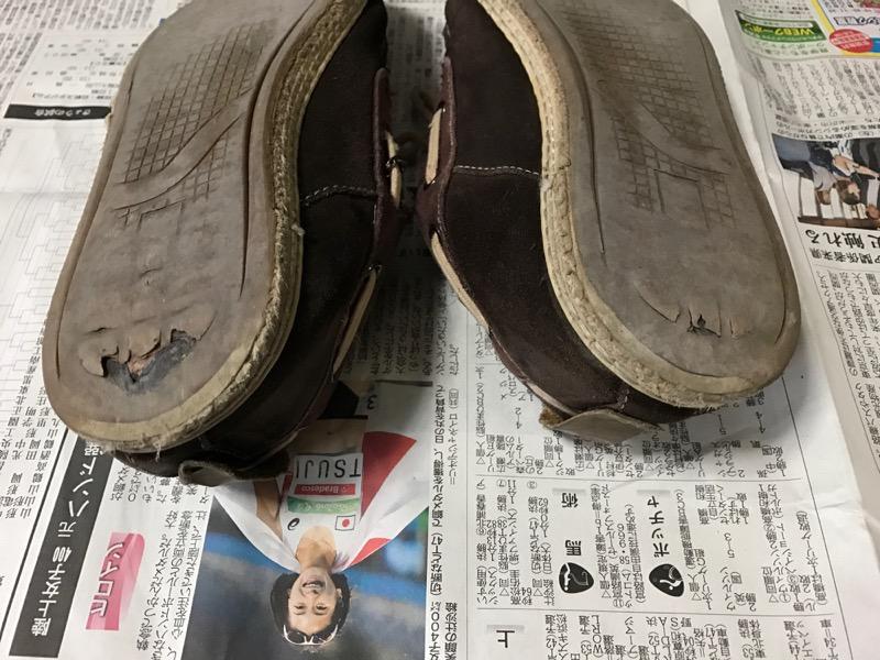SHOE GOO_シューグー_靴修理おすすめ_靴底に空いた穴を修復
