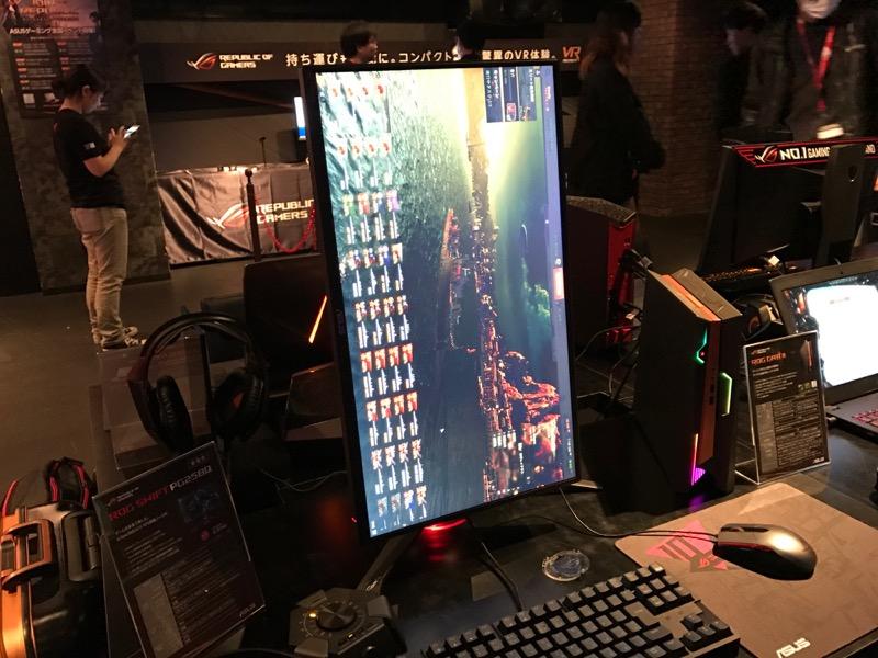 ASUS ROG PG258Q 新製品ゲーミング液晶ディスプレイ