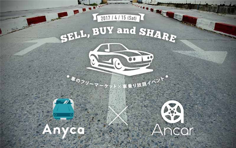 anyca-and-ancar-collaboration-events-between-personal-car-sharing-and-personal-car-trading-were-held-for-the-first-time-in-mobara-city-in-april20170328-1