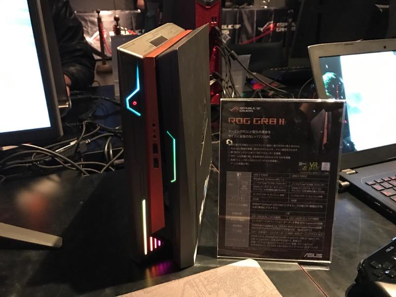 asus rog シークレットイベント_ROG GR8Ⅱ 新作小型ゲーミングパソコン