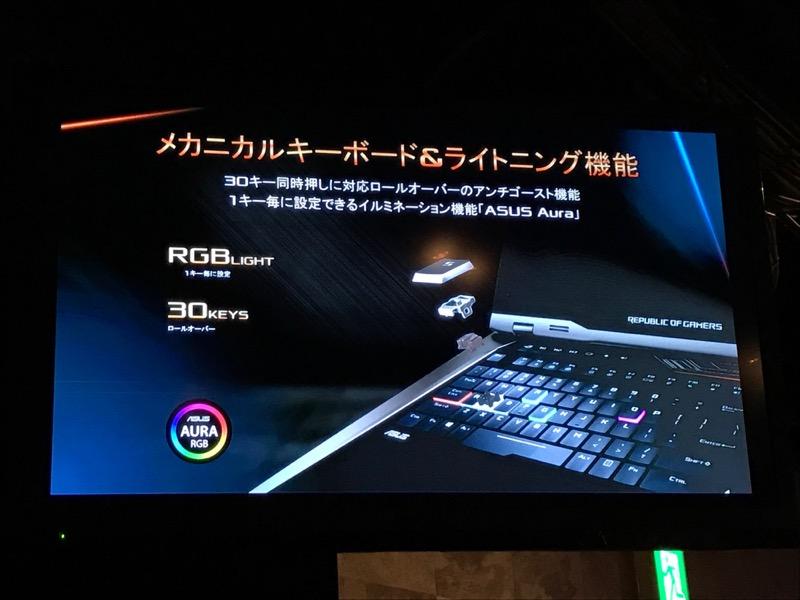 asus rog シークレットイベント_ROG GX700_メカニカルキーボード&ライトニング機能