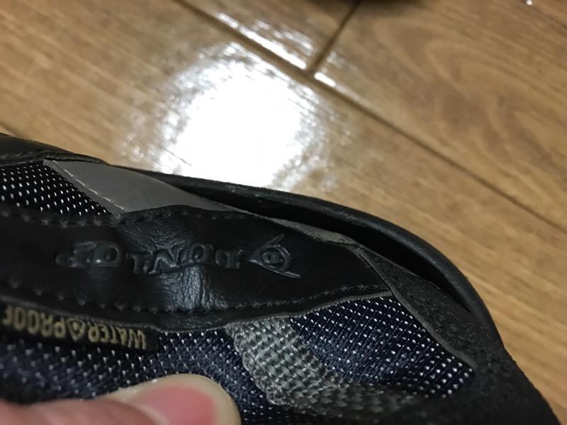 SHOE GOO_シューグー_靴修理おすすめ_スポーツ・グー_穴修理
