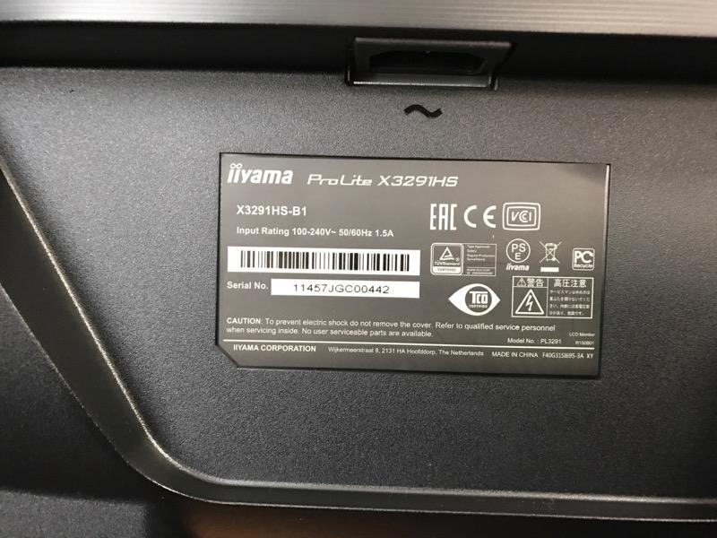 iiyama_pro lite_x329IHS_31インチはテレビになるか