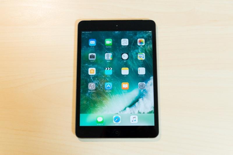 iPad mini2 SIMフリータブレット_格安simとの相性が抜群_大きさ
