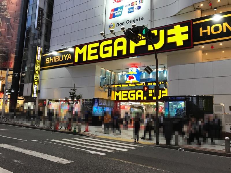 メガドンキ渋谷オープン