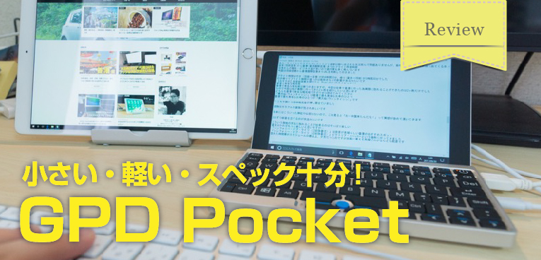 Gpd Pocket Reddit
